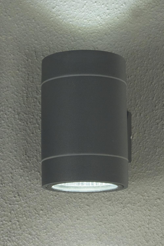 CYKLO vägglampa mörkgrå Aneta Belysning